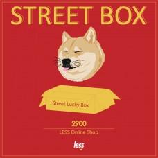 Street Lucky Box - 2900