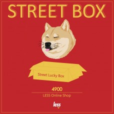 Street Lucky Box - 4900