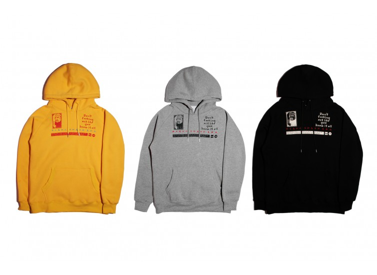 LESS - YOU KNOW NOTHING HOODIE