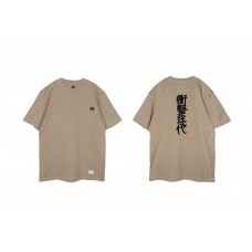 DICKIES X LESS - THE CLASH S/S TEE