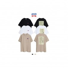 Aevil Labels x LESS - 立斯大餛飩 S/S TEE 短TEE