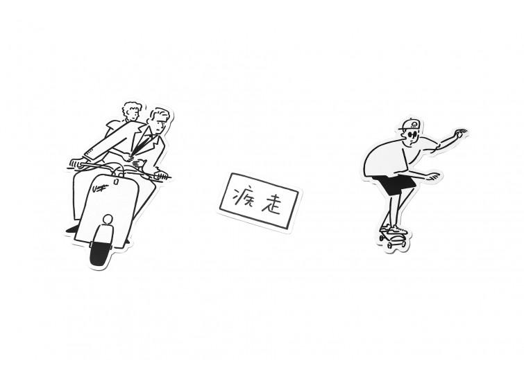 LESS X YU NAGABA - Sticker Set 貼紙包 一套3張 - 長場雄