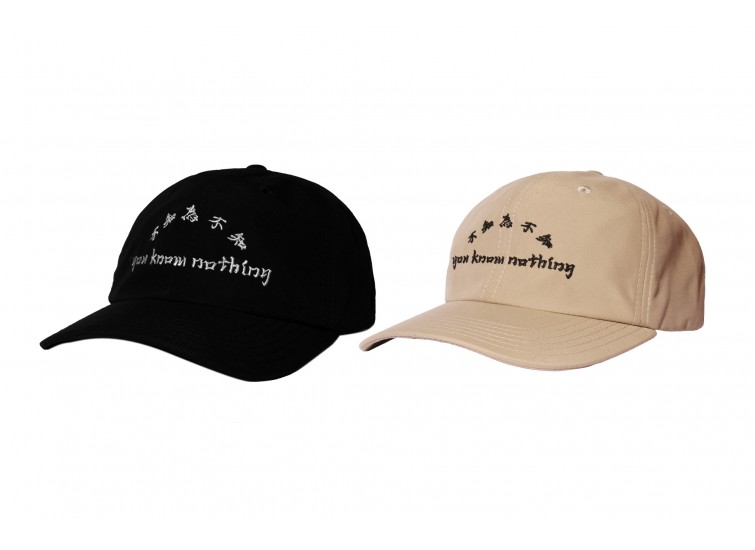 LESS - YOU KNOW NOTHING POLO HAT